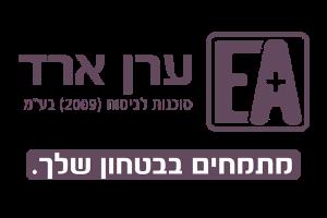 לוגו ערן ארד סוכנות לביטוח (2009) בע''מ